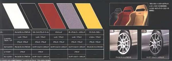 JDM DC2 Integra Type-R Color Combinations