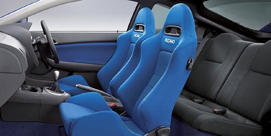 JDM DC5 blue interior