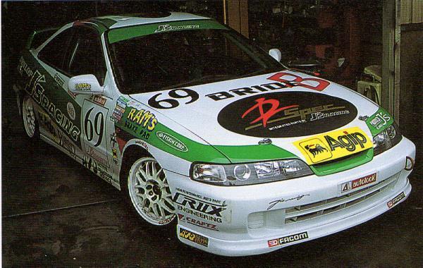 J's racing Integra Type-r Clubman suzuka series race car