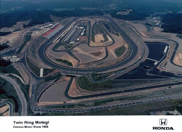 Honda Twin Ring Motegi Raceway