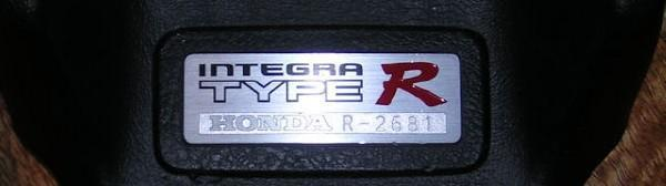 JDM ITRx interior serial badge