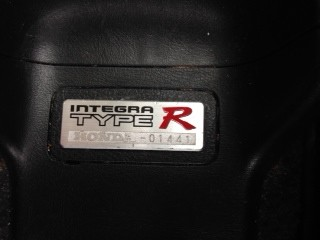UKDM Integra Type-R E-brake badge