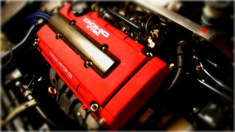 Integra Type-R B18C5 engine